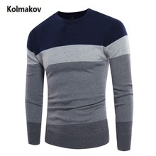 KOLMAKOV 2017 new arrival sweaters fashion Striped three-color stitching sweater,men 's casual warm sweater ,full size M-3XL.