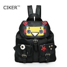 Ciker новый осенний стиль нейлон милый рюкзак женская мода дорожные сумки рюкзаки для девочек-подростков Mochila Mujer 2017 Bagpack Лидер продаж