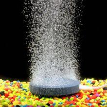 40/60/80/100mm Bubble Stone Aerator for Aquarium