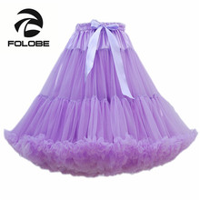 FOLOBE Light Purple Dancewear Performance Tutu Skirts Ball Gown Tulle Skirt Party Prom Skirts Adult tutu Faldas Saias Femininas
