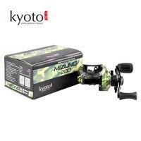 KYOTO Baitcasting Reel Fishing Reel Gear Ratio 6.3:1/7.0:1 9+1BB Max Drag 5KG left Right hand Carp reel Fishing Tackle