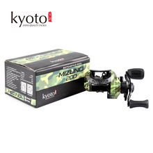 KYOTO Baitcasting Reel Fishing Reel Gear Ratio 6.3:1/7.0:1 9+1BB Max Drag 5KG left Right hand Carp reel Fishing Tackle kastking assassin 7 5kg drag carbon baitcasting reel right left hand carp fishing reel high speed 6 3 1 lure reel