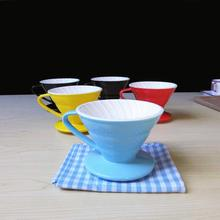 1 hole Candy color ceramic coffee bowl cup V60-01 Screw type Ceramic coffee hand punch 1-2 servings hand coffee filter dripper(China)