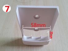 1pcs 새로운 (7) TV DVD 에어컨 벽 마운트 원격 제어 홀더 벽 마운트 58mm * 20mm (2.28in * 0.79in)
