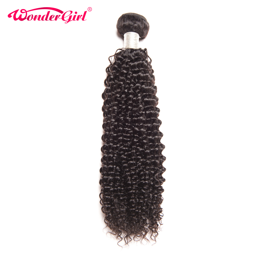 Wonder girl Brazilian Kinky Curly Weave Human Hair Bundles 1 PC Remy Hair 10-28 Natural Color Hair Extension