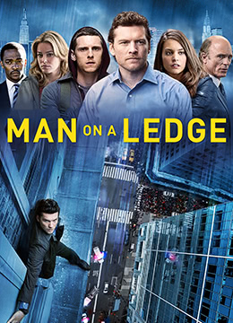 《窗台上的男人》2012年美国犯罪,惊悚电影在线观看