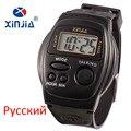 Новые Простые Мужчины И Женщины Часы Говорить Говорить По-Русски Язык Слепой Электронные Цифровые Спортивные Наручные Часы Для Пожилых