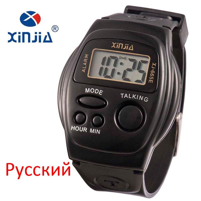 Neue Einfache Männer Und Frauen Sprechen Uhr Sprechen Russisch Sprache Blind Elektronische Digitale Sport Armbanduhren Für Die Ältere
