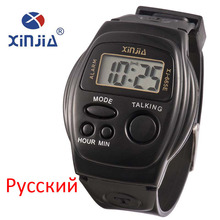 Новые простые мужские и женские говорящие часы говорят на русском языке слепые электронные цифровые спортивные наручные часы для пожилых