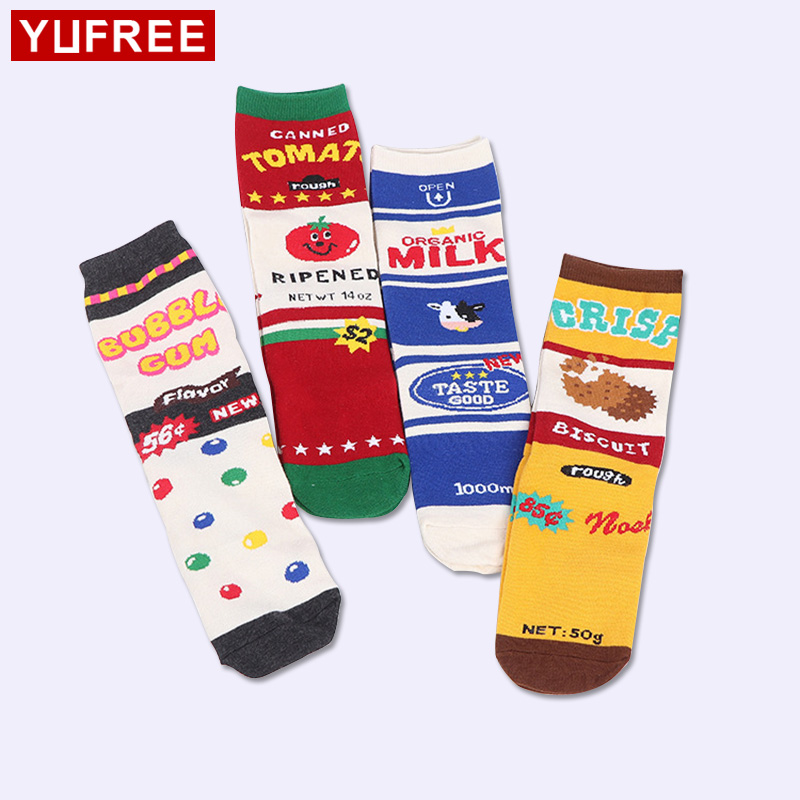 Funny Men Color Socks Milk Skateboard Brand Socks Tomato Pattern Colorful Socks Lover Gifts 2018 HE58