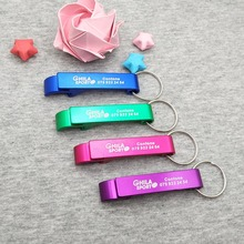 50pcs free colorful Personalzied wedding souvenirs for guest custom with my text/logo nice gift keychain beer opener