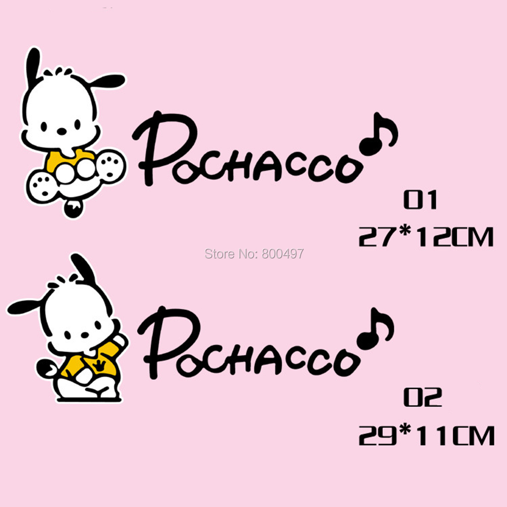 Design a car decal online - 10 X Newest Design Car Covers Funny Lovely Cartoon Dog Pochacco Car Decal For Toyota
