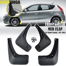 Car Mudflaps For Hyundai Elantra Touring i30 i30cw 2007   2012 Mud Flaps Splash Guards Mudguards Front Rear 2008 2009 2010 2011