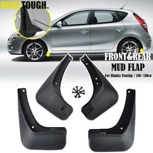 Image 1 - Car Mudflaps For Hyundai Elantra Touring i30 i30cw 2007   2012 Mud Flaps Splash Guards Mudguards Front Rear 2008 2009 2010 2011