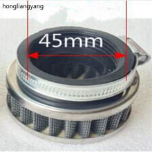 free shipping Round head motorcycle air filter waterproof Modified mushroom large flow for Inside diameter 45mm