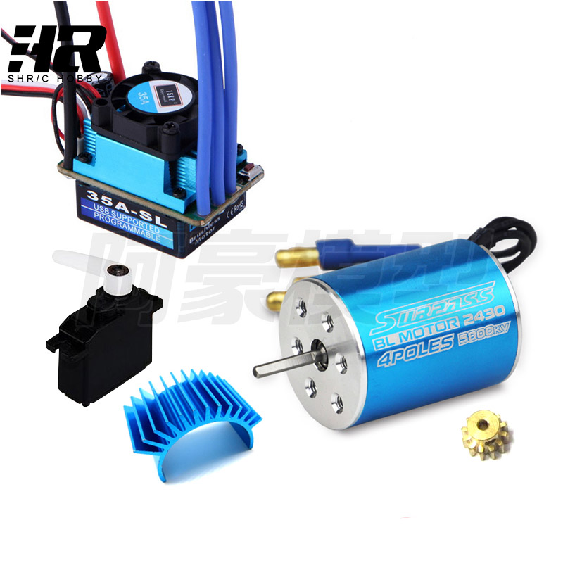 цена на 2430 5800KV brush motor+35A ESC+12T motor gear+Motor radiator+steering engine Suitable for RC car 1/16 1/18 1/10 HSP WLTOYS