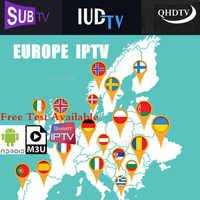 Iptv France Qhdtv NEOTV IUDTV Subtv m3u 1 year Iptv Subscription For Android Smart TV UK US Sweden French Arabic European Iptv