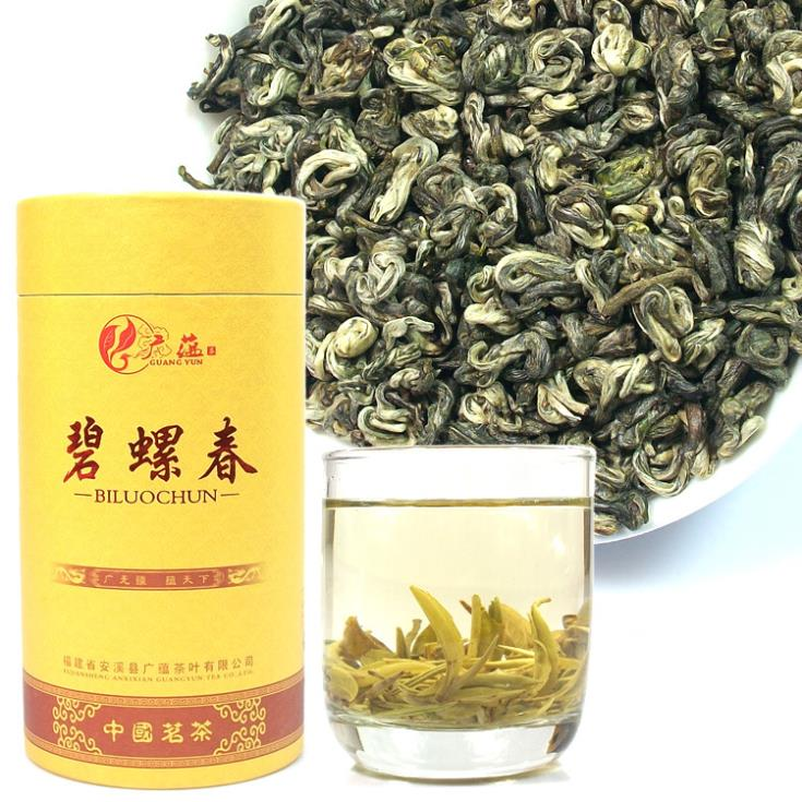 250g Premium matcha green bi luo chun tea chinese green 250g biluochun the tea green tea