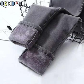Wysokiej talii ciepłe dżinsy dla kobiet niebieskie kobiece czarne zimowe dżinsy damskie spodnie dżinsowe Jean Femme 2018 damskie spodnie ciepłe spodnie tanie i dobre opinie QBKDPU Pełnej długości Poliester COTTON High Street JEANS P07104 Zmiękczania Spodnie pochodni REGULAR light Kolorowe
