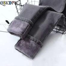 Wysokiej talii ciepłe dżinsy dla kobiet niebieskie kobiece czarne zimowe dżinsy damskie spodnie dżinsowe Jean Femme 2018 damskie spodnie ciepłe spodnie tanie tanio QBKDPU Pełnej długości Poliester COTTON High Street JEANS P07104 Zmiękczania Spodnie pochodni REGULAR light Kolorowe