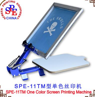 Screen Printing Machine 11TM Single Color Screen Press One Color Screen Press On Desk