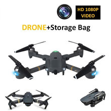 No head mode throwing mode fixed high folding UAV receiving packet FPV HD 1080P WiFi real time Wide-angle lens camera Drone Gift