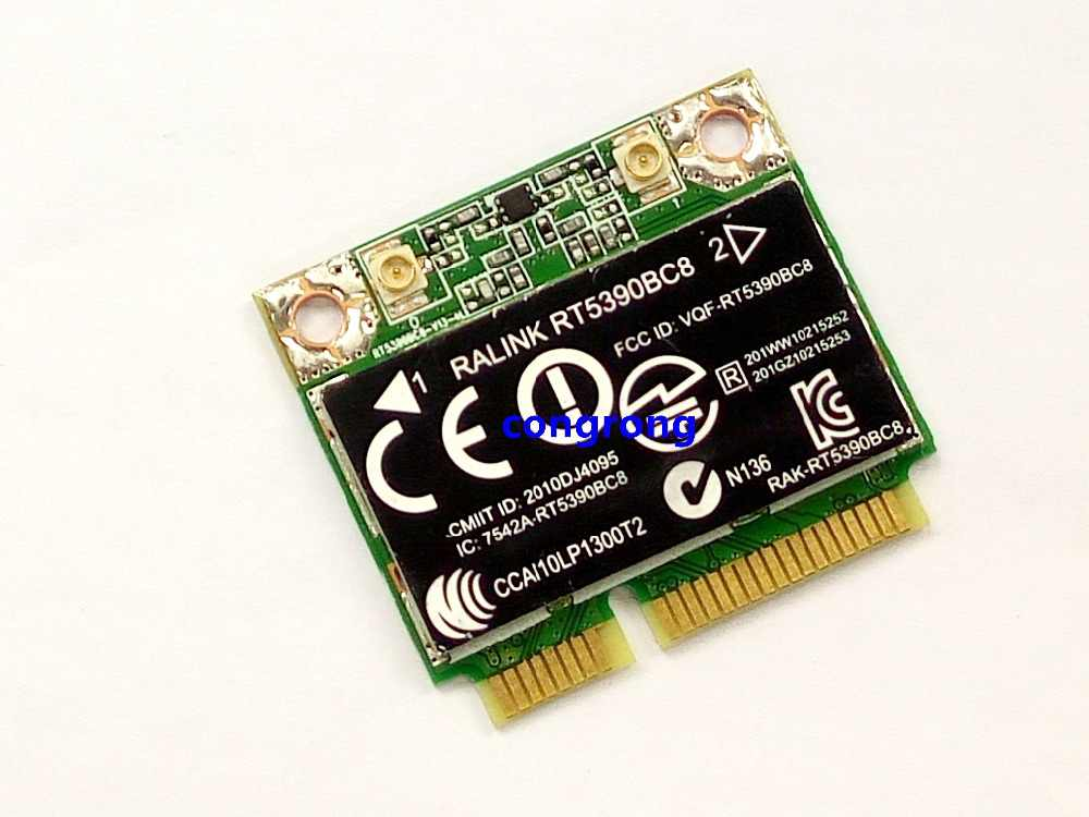 Drivers for HP Mini 210-1101TU Notebook Broadcom Bluetooth