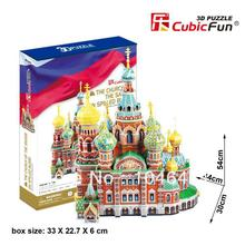 Church of the Savior on Spilled Blood CubicFun 3D educational puzzle Paper & EPS Model Papercraft Home Adornment for christmas