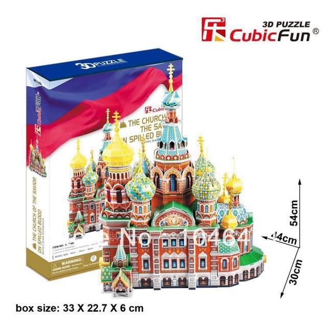 Церковь Спаса на Крови CubicFun 3D образовательные головоломка Бумаги и EPS Модель Бумажного Главная Украшение на рождество