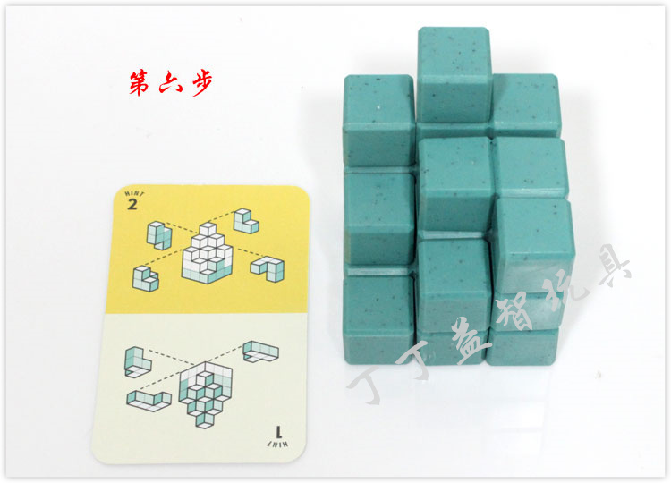3D Soma Cube Puzzle IQ Logic Brain teaser Puzzles Game for Children Adults 18