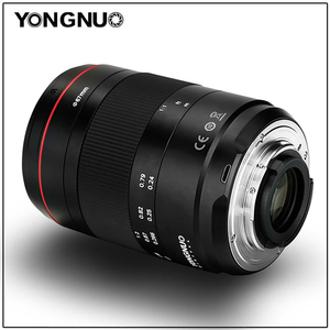 Image 3 - YONGNUO Linsen Macro Objektiv YN60mm F2 MF 0,234 m Macro Objektiv 60mm für Canon EOS 70D 5DMK II 5DIII 600D 700D DSLR Nikon F2NE Yongnuo