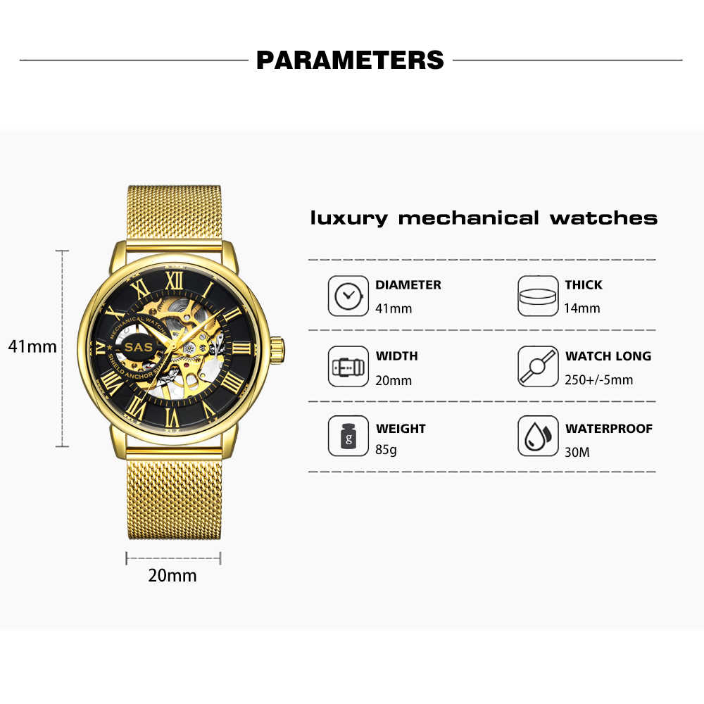 SAS חדש לגמרי שעון גברים מכאני שעונים יד רוח עמיד למים Mens שלד ספורט שעוני יד שעון relogio masculino