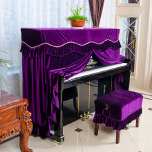 Quality fashion high quality elastic gold velvet piano full cover dust stool
