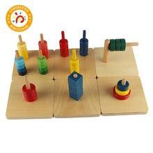 Детская игрушка Монтессори Рингер раннее образование Когнитивное