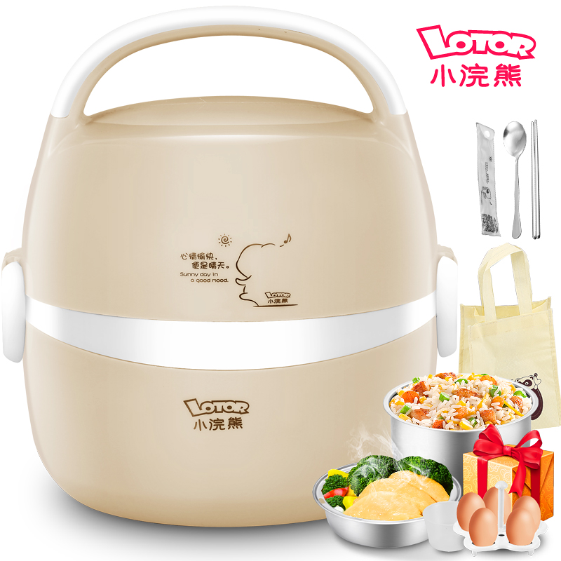 Electric Lunch Boxes Double Layer Insulation Heating Cooking Stainless Steel Lunch Box Mini Pluggable Heating Rice Cooker multi function electric lunch box stainless steel tank household pluggable electric heating insulation lunch box