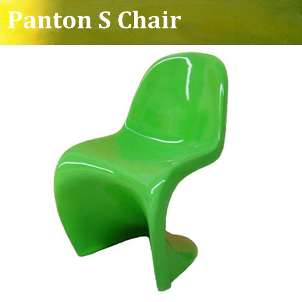 U-BEST Modern Glossy Paton Chair S Chair in many colors ,fibergalss dining room  furniture, Swish Chair by designer