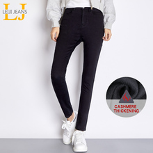 LEIJIJEANS 2019 Fleece Thicken Black winter Plus Size velvet women L-6XL Skinny add