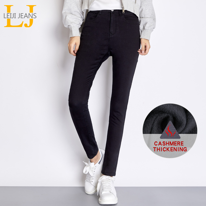 LEIJIJEANS 2019 Fleece Thicken Black winter   Jeans   Plus Size velvet women   jeans   L-6XL Skinny add wool thick Pencil   Jeans   7148R
