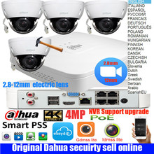 H.265 4K Mutil Taal Dahua NVR4104-P-4ks2 Cctv Camera Systeem Met 4MP Infrarood 2.8-12 Mm Auto Zoom Motion detectie Camera(China)