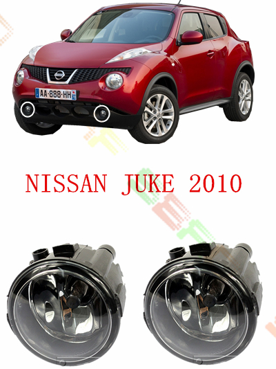 For NISSAN JUKE 2010-2015 Halogen Fog Lamps Fog Lights Car Styling Front Bumper Original  26150-8990B for car styling front bumper fog lights para toyota iq kgj1 ngj1 2012 2013 fog lamps esquerda direita halogen 1set