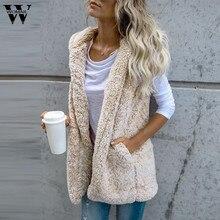 Womail 2017 Womens Vest Winter Warm Hoodie Outwear Casual Coat Faux Fur Zip Up Sherpa Jacket no30