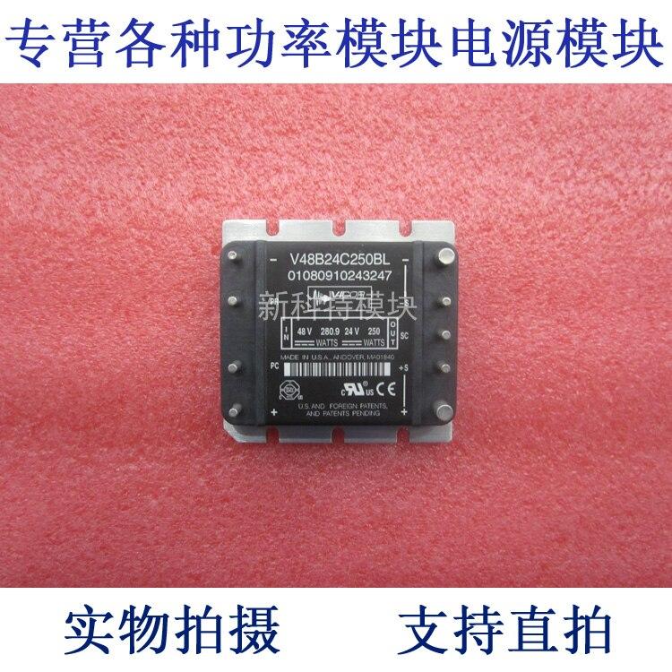 V48B24C250BL 48V-24V-250W DC / DC power supply module цена