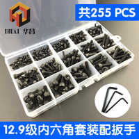 free shipping 225 pcs 12.9 high strength black cylindrical head hexagon screw set M3M4M5 bolt 304 stainless steel set