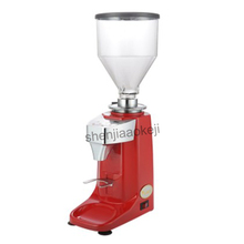 220 В Коммерческих автоматическая эспрессо помола зерен кофе машина электрический шлифовальный станок maker машина для кафе магазин бытовой