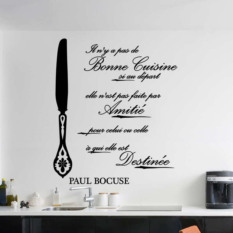 Sticker Citation Bonne Cuisine Si Au Depart Vinyl Wall Decor