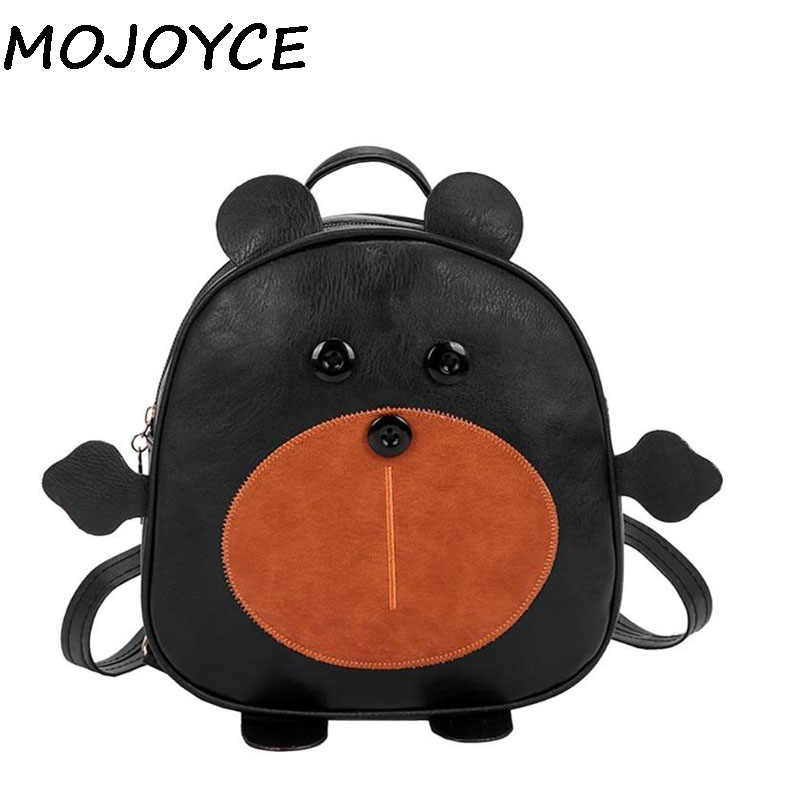5841ef3765 Detail Feedback Questions about MOJOYCE Toddler Boys Girls Mini School Bags  Cartoon Bear Preschool Backpacks PU Leather Children Bags Cute Cartoon Kids  ...