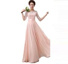 New 2016 Fashion Women Winter chiffon Party Dresses Sexy half sleeve white lace Maxi Long Dress pink dress long lining Gowns