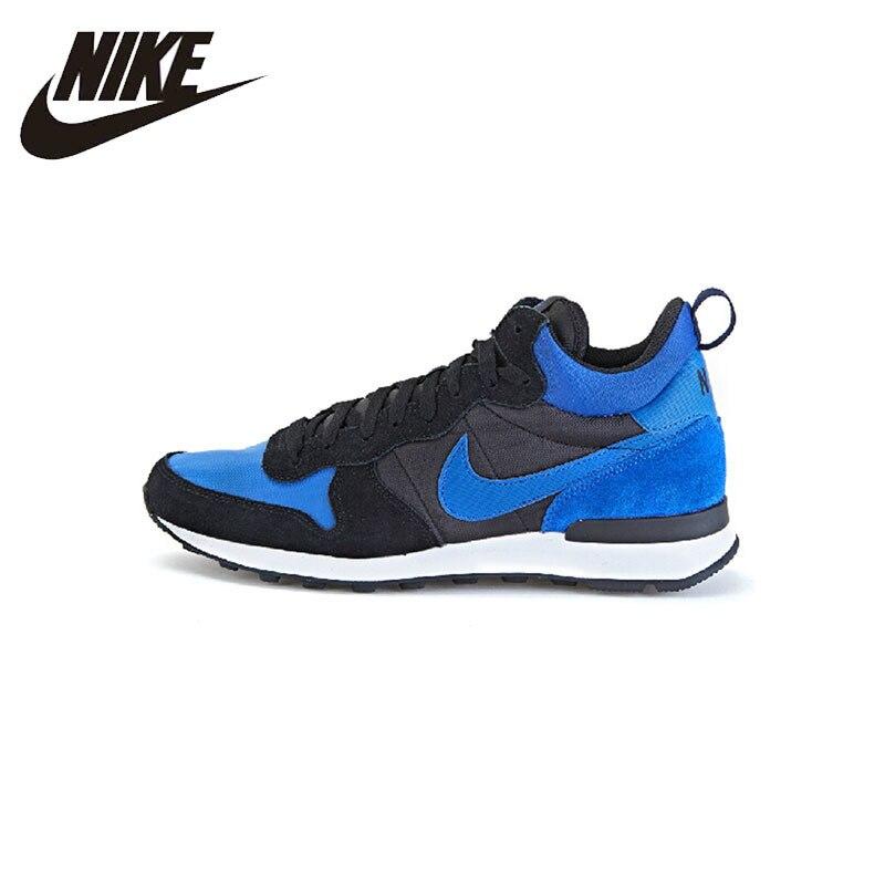 620804be5717 ... Nike Running Shoes Winter Leisure Time Restore Ancient Ways High Help  Best Sale Nike Lunar Hyperdunk X Men Basketball Shoes Sliver Blue Peach  1021 For ...