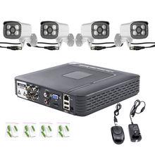 4CH DVR+4pcs 1200tvl HD Bullet CCTV System Camera Waterproof &Night Vision Onvif