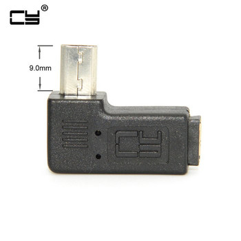 Micro USB 2.0 5Pin Male to Female M to F Extension connector Adapter 9mm Long plug Connector 90 Degree Right & Left Angled hdmi v1 4 m f 90 degree connector extension joint